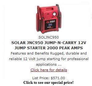 JNC 950 Jump Box