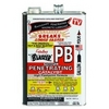 Image Blaster Products 128PB-4 PB Blaster Gallons 4pk