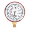 Image FJC, Inc. 6127 R12/R134a Dual Replacement Gauge High Side